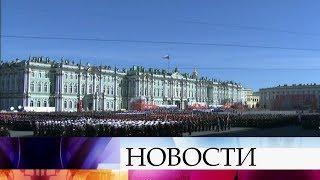 Праздничная программа в честь Дня Победы откроется в Санкт-Петербурге парадом на Дворцовой площади.