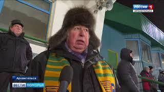 """Архангельский """"Водник"""" проиграл красноярскому """"Енисею"""""""