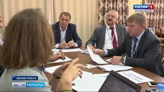 В Архангельске прошла стратегическая сессия для чиновников