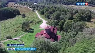 Глава Карачаево-Черкесии провел выездное совещание в Зеленчукском районе