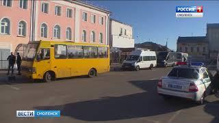 В Смоленске проходит операция «Маршрутка»