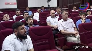 В Дербенте лучшие эндоскопические хирурги делились опытом с дагестанскими врачами