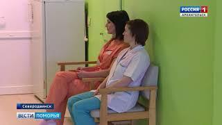 В Северодвинском психоневрологическом диспансере завершили преображение второго отделения