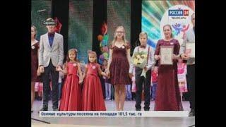 Воспитанники порецкого и чебоксарского детских домов стали участниками фестиваля «Вернуть детство»