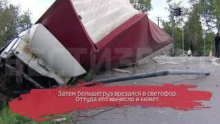 Вологодский дальнобойщик погиб в ДТП под Ярославлем