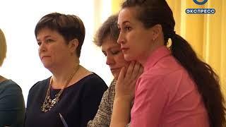 В Кузнецке определили лучшего воспитателя и учителя года