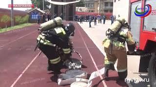 В МЧС Дагестана прошли соревнования среди подразделений противопожарной службы