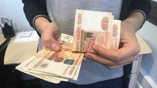 Прокуратура заставила руководство предприятия в Сургуте выплатить работникам 22 млн рублей