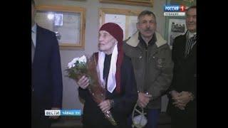 СССР халăх артисчĕ Вера Кузьмина 95 çул тултарнине пĕтĕм чăваш тĕнчи паллă тăвать