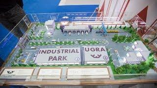 Инициативу Югры по созданию индустриальных парков поддержат на федеральном уровне