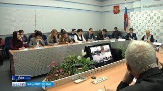 В Башкирии прошёл форум общественных наблюдателей