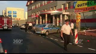 Появились кадры с места ДТП в Люблино