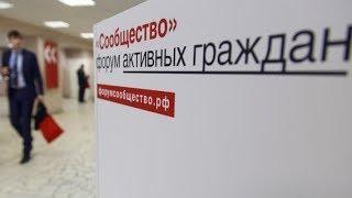 В Ханты-Мансийске обсуждают популярные и непопулярные направления добровольчества