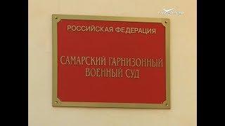 Школьник из Самарской области обвиняется в оправдании терроризма