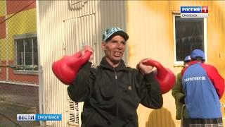 В Смоленске стартовала областная спартакиада инвалидов