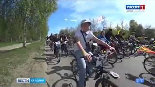 Большой велопарад в Петрозаводске