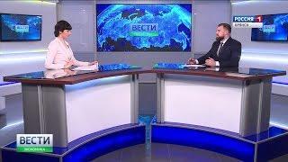 """Вести. Брянск. Экономика"" (эфир 03.11.2018)"