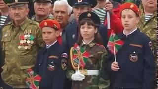 В Самаре отметили 100-летие учреждения пограничной охраны России