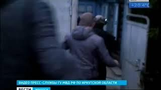 Группировку наркосбытчиков задержали в Ангарске