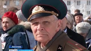 """""""Поезд памяти"""": калининградские школьники и ветераны вспоминают хронику Сталинградской битвы"""