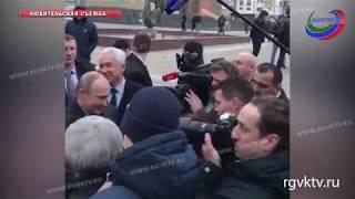 Путин прогулялся по главной улице Махачкалы