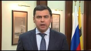 Губернатор обратился к жителям региона