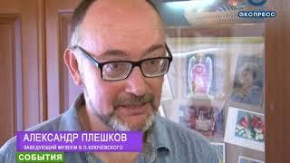 В Пензе открылась выставка старинных почтовых открыток