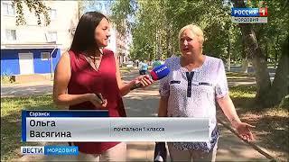 Почта России открыта для работников всех возрастов