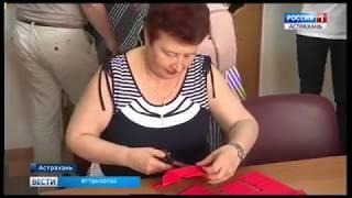 Депутаты думы Астраханской области обсудили эффективность социального обслуживания