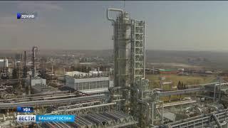 Рабочий погиб на Уфимском нефтеперерабатывающем заводе