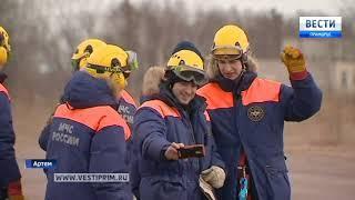 Дальневосточные и сибирские спасатели проводят масштабные учения в Приморье
