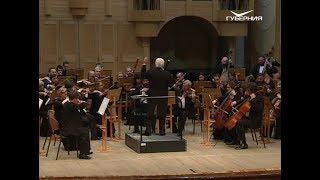 Знаменитый симфонический оркестр Московской филармонии выступил в Самаре