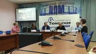 Тюменский филармонический оркестр выступит в Москве в поддержку ЧМ по футболу