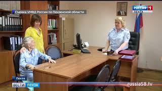 Пензенские полицейские вручили российский паспорт женщине из Узбекистана