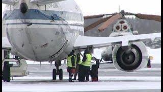 Югорчане смогут недорого слетать в Крым