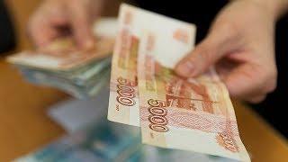 Почти 400 тысяч югорчан получили выплату к Десятилетию детства
