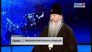 «Вести» узнали, почему Пасху считают «праздником примирения»