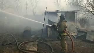 Беспечность владельцев частных домов стала причиной пожара в пригороде Биробиджана(РИА Биробиджан)