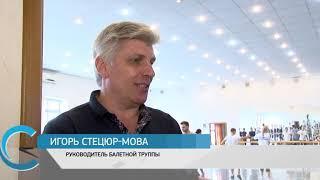 Директор театра оперы и балета пустил журналистов в подвал здания