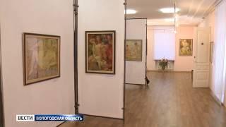 Персональная выставка Николая Мишусты открывается в Вологде