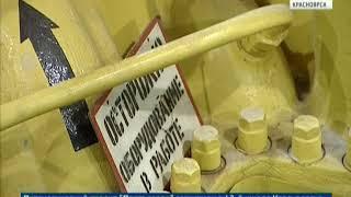 На ТЭЦ-1 выбрали подрядчика для демонтажа первой дымовой трубы