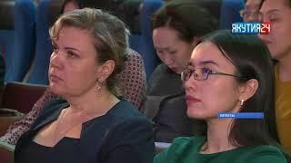 Итоги дня. 1 марта  2018 года. Информационная программа «Якутия 24»