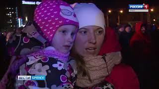 """Вести. Брянск"" (эфир 19.03.2018)"