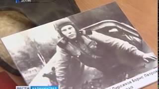 Участник штурма Кёнигсберга стал почётным гражданином Калининграда