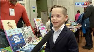 В областной научной библиотеке стартовал книжный фестиваль «Читай, Кострома»