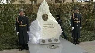 Мемориал контрразведке