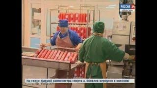 Депутаты решили присвоить статус колбасе