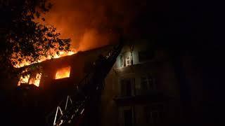 киевская пожар