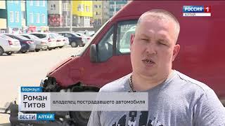 Массовое ДТП произошло сегодня на парковке в Барнауле