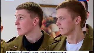 """Репортаж """"Стройотряды - команды мечты"""""""